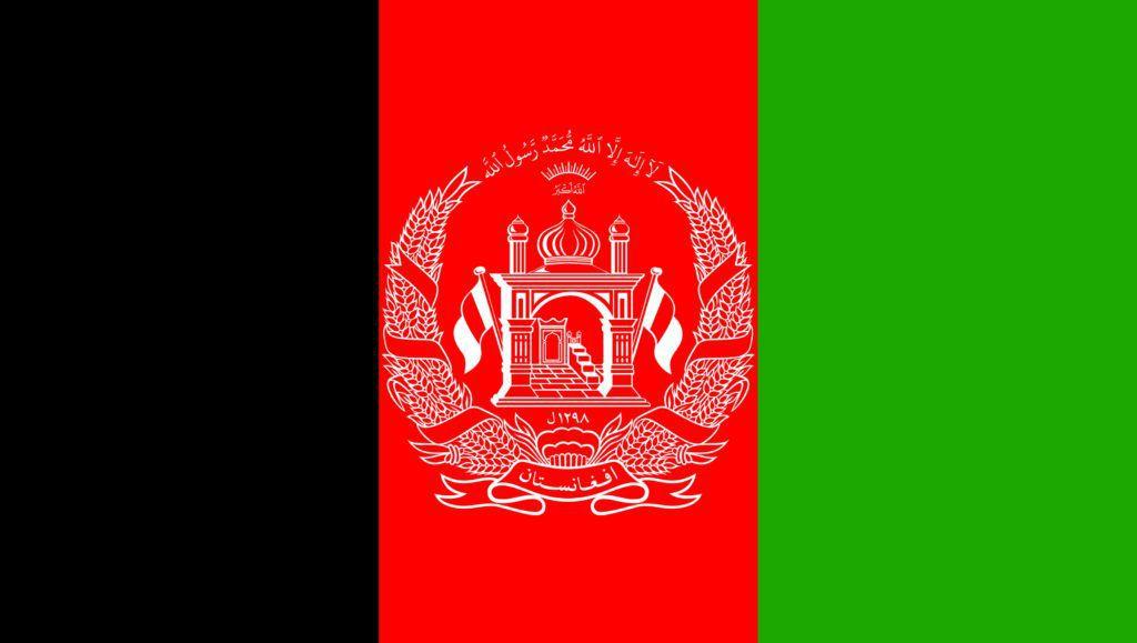 AfghanistanCongVanNhapCanh